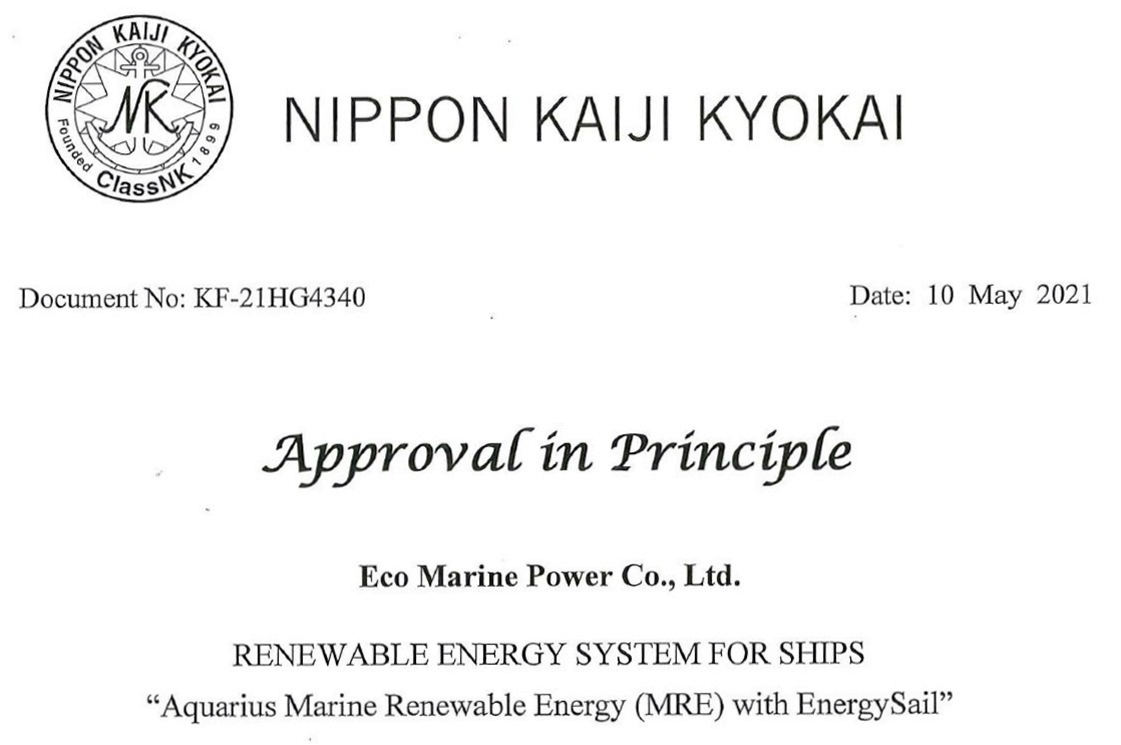 Approval in Principle certificate issued to Eco Marine Power by ClassNK