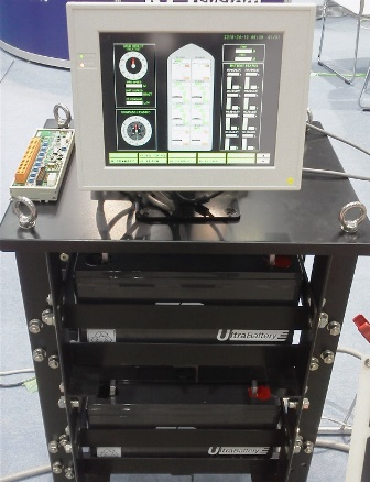 UB-50-12 Battery Kit with EnergySail ACS