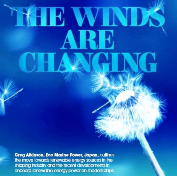 The winds are changing